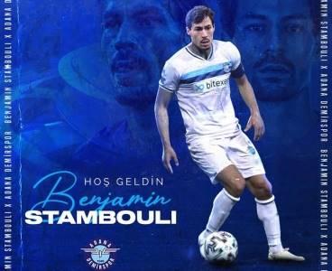 Demirspor Benjamin Stambouli'yi transfer etti